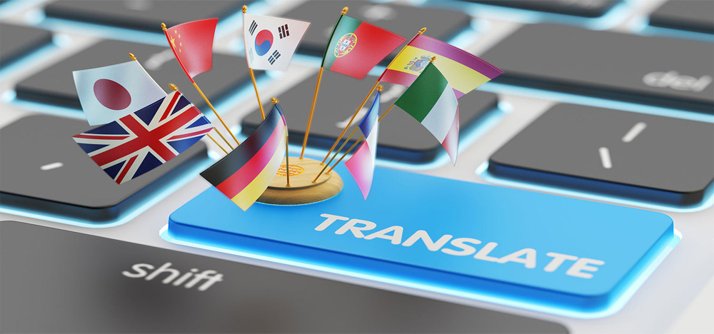 Recent trends in translation technology