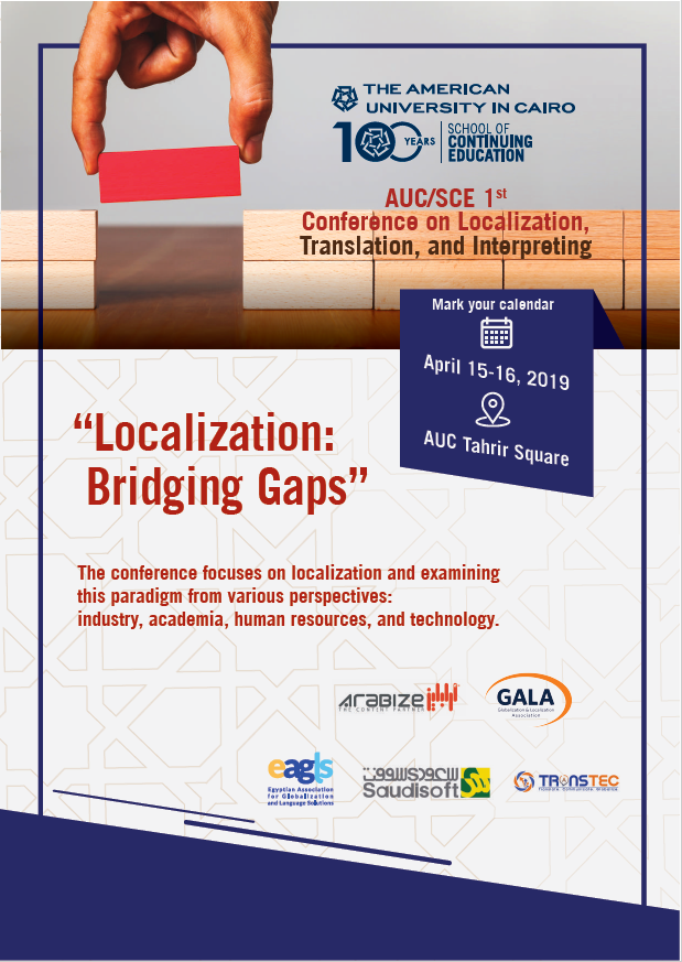 "TRANSTEC sponsoring the 1st International Conference on ""Localization, Translation and Interpreting: Localization: Bridging Gaps"" at the American University in Cairo"
